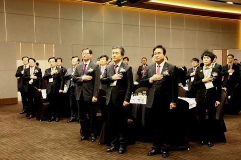 2017년 대전광역시의사회 신년하례회