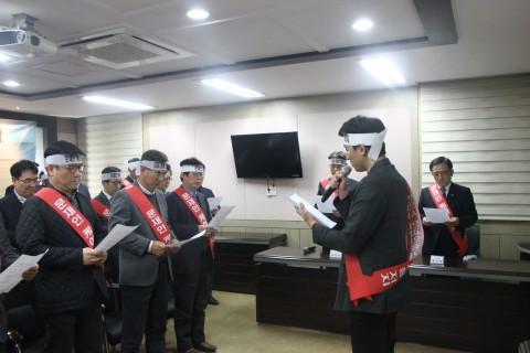 대전광역시의사회 비상대책위원회 발대식