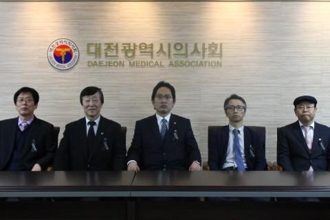 최대집 의협회장 당선자 대전광역시의사회관 방문