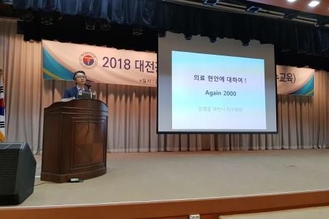 춘계 학술대회
