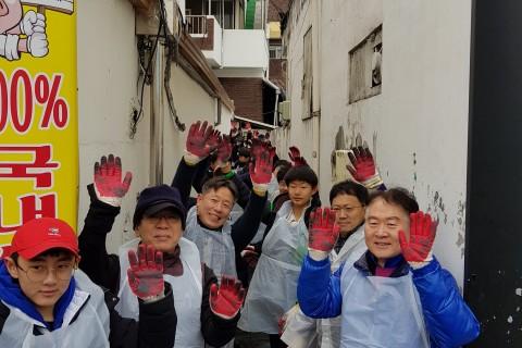 서구의사회 '따뜻한 겨울나누기' 연탄배달 봉사활동