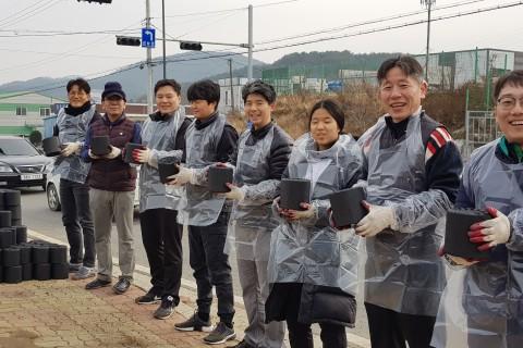 대전서구의사회