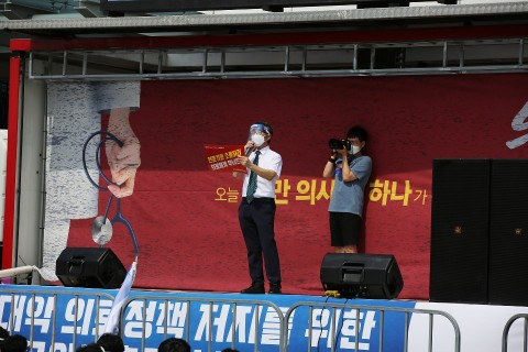 4대악 의료정책 저지를 위한 전국의사총파업 궐기대회 14일 대전역광장