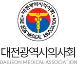 대전시의사회
